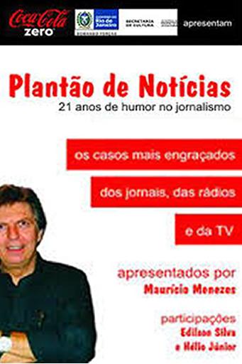 dvd plantao de noticias
